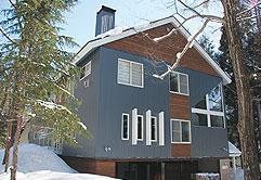 Alpine Azumi Apartment