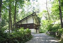Wadano Cottage